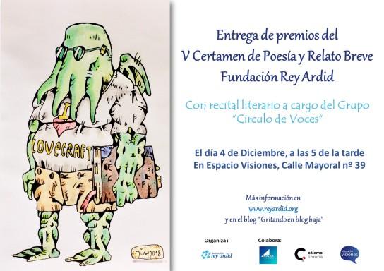 Cartel Entrega de premios V Certamen Literario